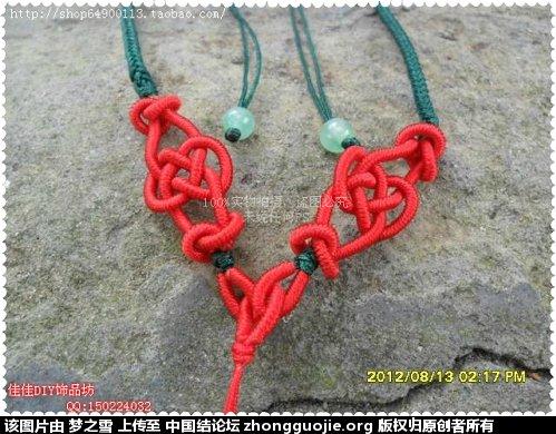 中国结论坛 绕线项链挂绳 翡翠吊坠怎样穿绳,怎么样编项链绳子,项链坠的编法绳的编法,二根绳子各种编法视频 图文教程区 185531dm4h8gmh2zxisqsy