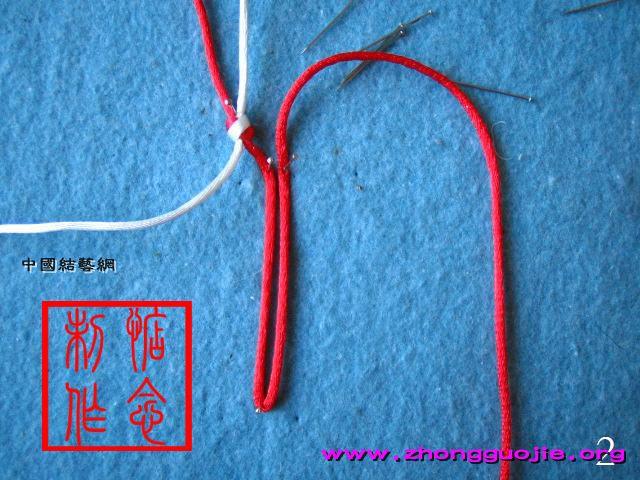 中国结论坛 三回盘长结编法教程 分级达标 图文教程区 558986