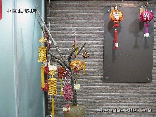 中国结论坛 中国结展会:灯结情缘  作品展示 ap_F23_20090107032107147