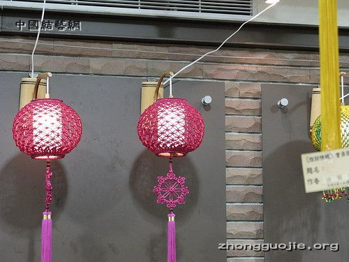 中国结论坛 中国结展会:灯结情缘  作品展示 ap_F23_20090108063736289