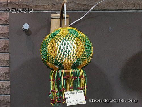 中国结论坛 中国结展会:灯结情缘  作品展示 ap_F23_20090108063738443