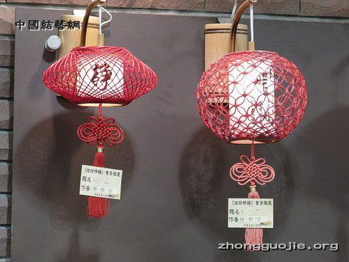 中国结论坛 中国结展会:灯结情缘  作品展示 ap_F23_20090108063739269