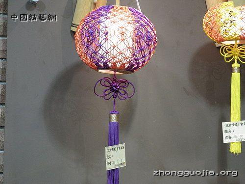 中国结论坛 中国结展会:灯结情缘  作品展示 ap_F23_20090108063740686