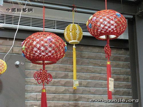中国结论坛 中国结展会:灯结情缘  作品展示 ap_F23_20090108063742280