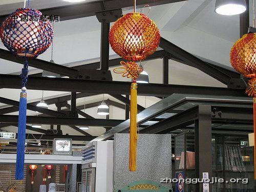 中国结论坛 中国结展会:灯结情缘  作品展示 ap_F23_20090112111128157