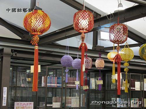 中国结论坛 中国结展会:灯结情缘  作品展示 ap_F23_20090112111132177