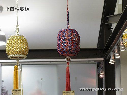 中国结论坛 中国结展会:灯结情缘  作品展示 ap_F23_20090112111133940