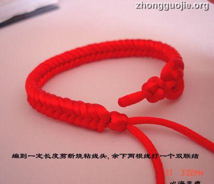 中国结手链