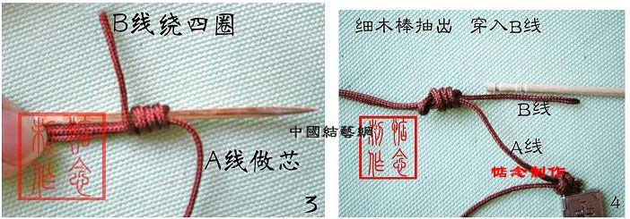 中国结项链编法