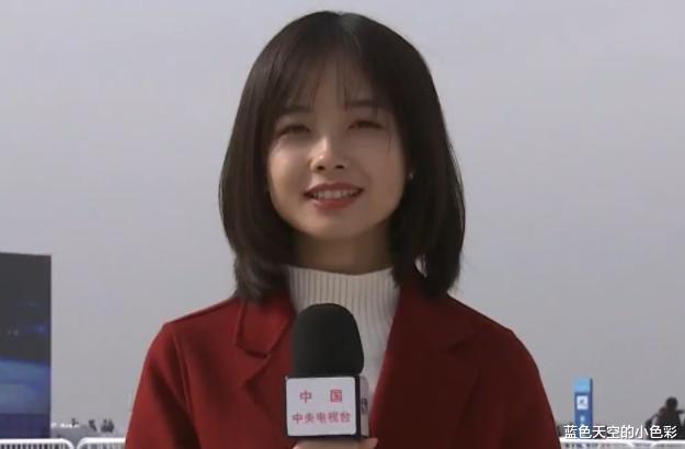 王冰冰结婚了吗老公是谁,她个人资料年龄多大