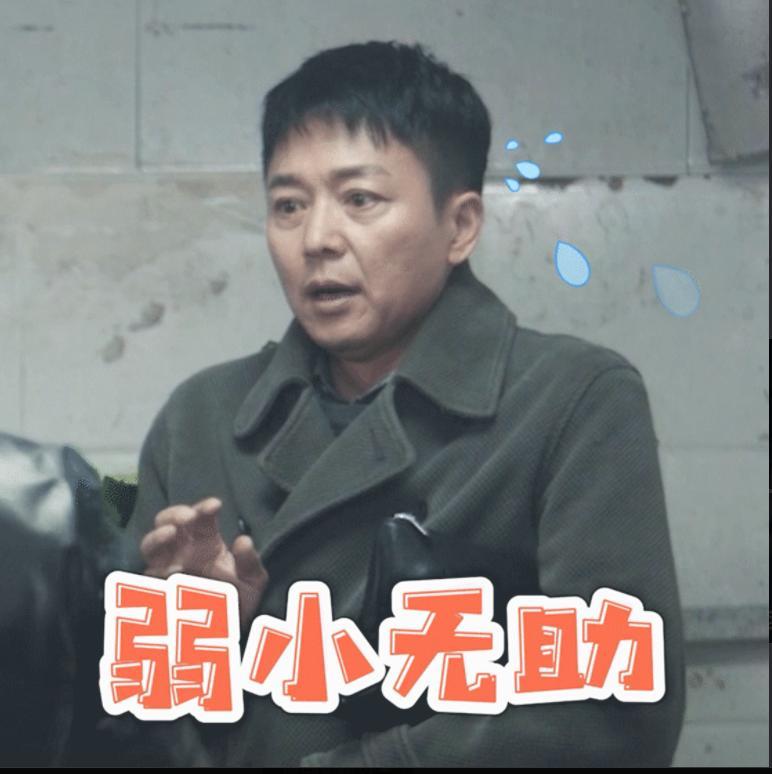 刘奕君和宋佳怎么回事,他因为什么导致十年无戏可拍