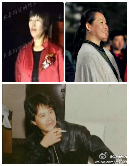 马丽娟年轻时候的照片,她的婚史第一任老公是谁?